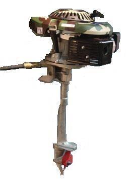 подвесные моторы с воздушным охлаждением купить