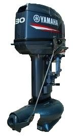 лодочные моторы ямаха водометы купить