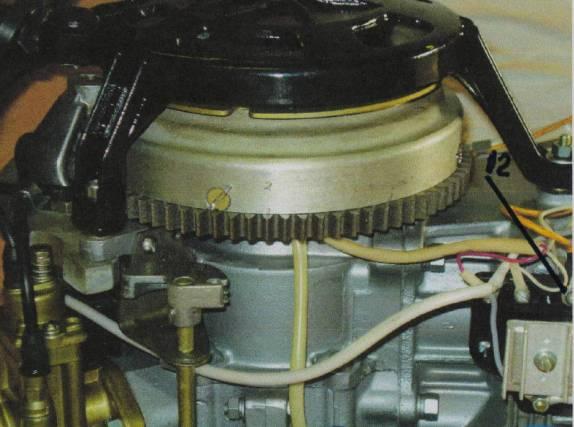 купить стартер ручной для лодочного мотора нептун 23