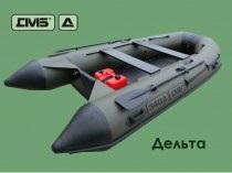 Надувные лодки ПВХ ДМБ серии Дельта