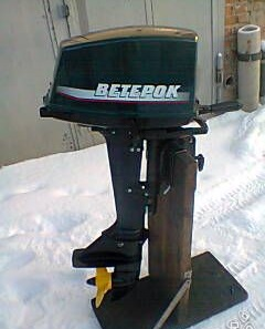Лодочный мотор Ветерок-8