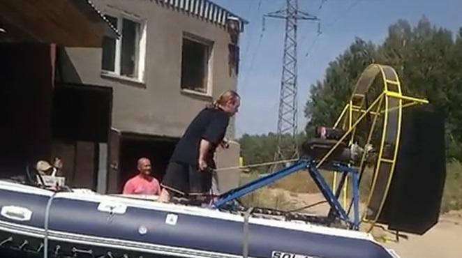 Моторная лодка АэроСолар-500
