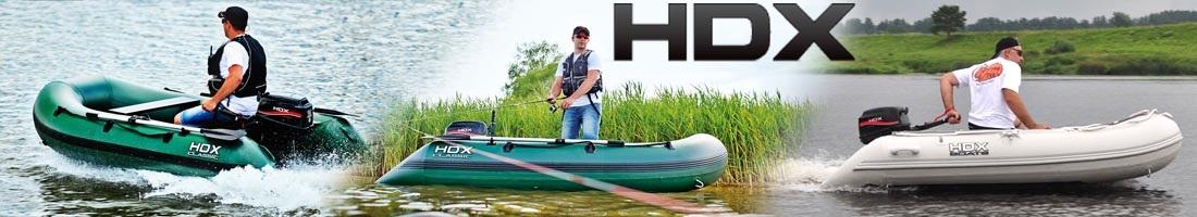 Лодки ПВХ HDX