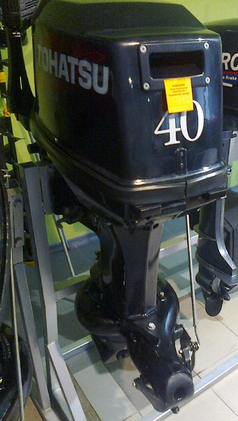водометная насадка для лодочного мотора ветерок